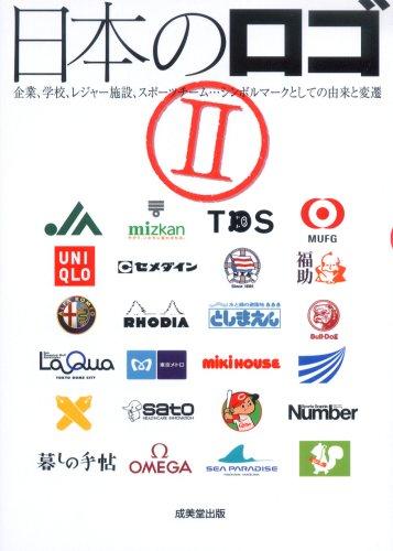 日本のロゴ.jpg