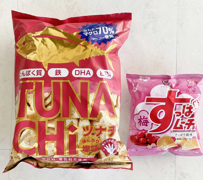 コストコ レポ ブログ Tunachi チップス 60gx5 チップス マグロ ツナ 円 味