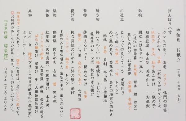 ご結婚披露宴 15名様 (600x392).jpg