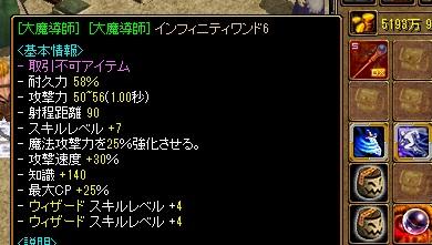 150312神秘4.jpg