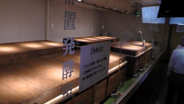 現在も使われている醗酵室 MIM(MIZKAN MUSEUM:ミツカンミュージアム)自由見学