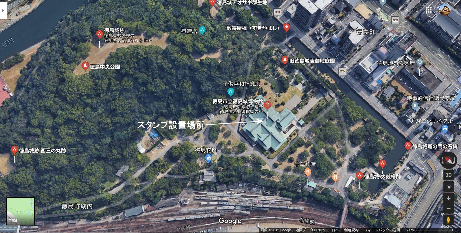 日本100名城巡り 42 徳島城 (徳島県) | Canon Boy のブログ - 楽天ブログ