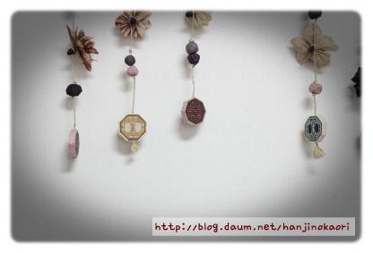 展示会-韓紙花のれん11