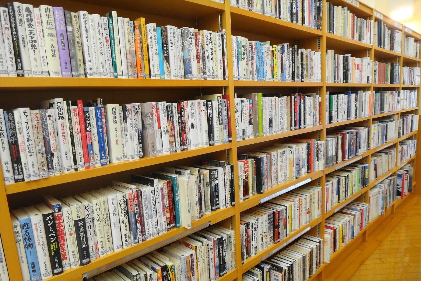 広島 市 図書館