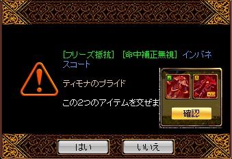 20161013プライド3.jpg