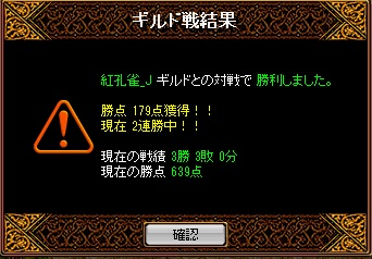 RedStone 13.10.23[00].jpg