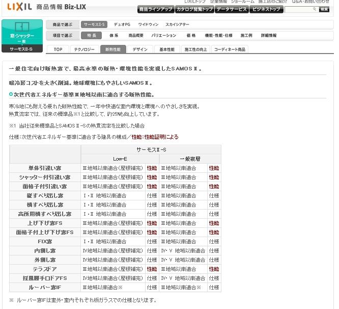 1Baidu IME_2013-11-22_7-41-14.jpg