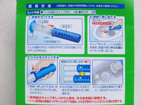 コストコ スクラビングバブル トイレスタンプ 円 トイレ 掃除 洗剤 ブログ
