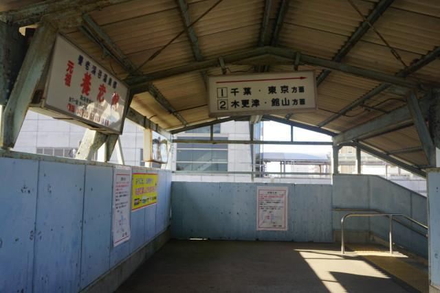小湊鉄道 在りし日の五井跨線橋2