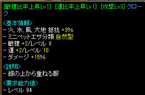 W比率背.jpg