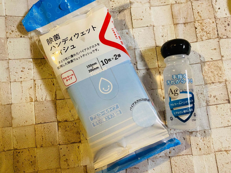 除 定価 菌 食卓 用 アルコール カビキラー