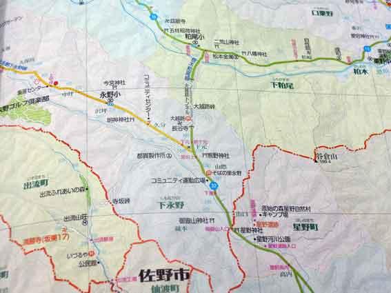 県別マップル「栃木県」道路地図-3♪