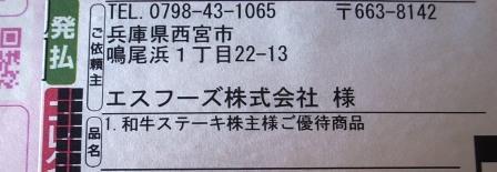 R0145329.JPG