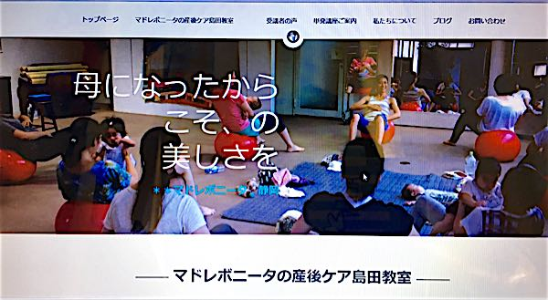 rblog-20161223160230-00.jpg