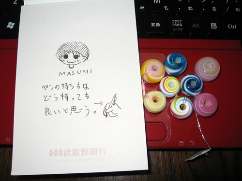2012.6.29blog6.JPG