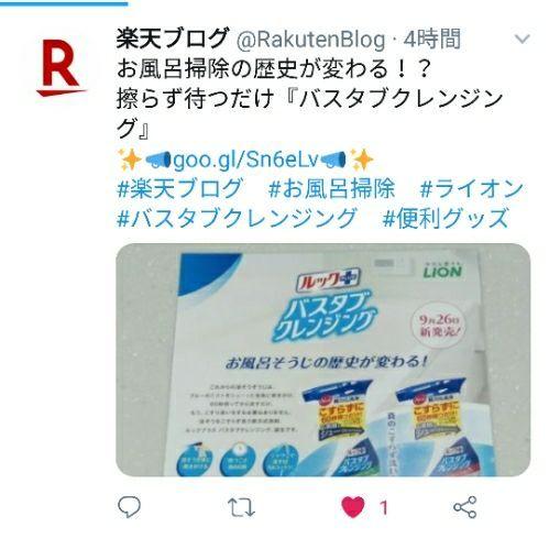 rblog-20181008060939-00.jpg