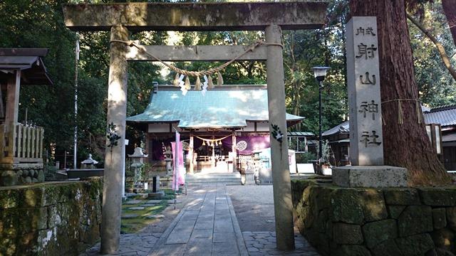 お正月の射山神社