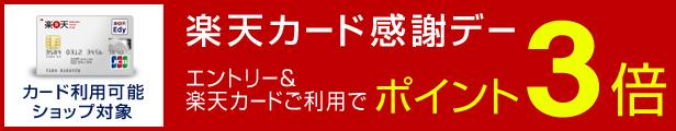 thanksday_616_120_2.jpeg