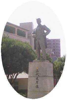 2016-05-godai01