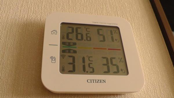 温湿度計 屋外の温度が高い  CITIZENコードレス温湿度計THD501