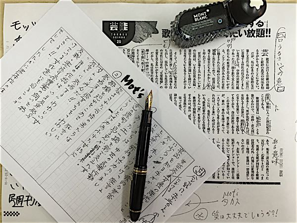 rblog-20161020224811-00.jpg