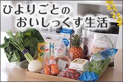 hiyorigoto_c.jpg