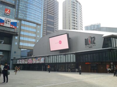 赤坂BLITZ2013年4月