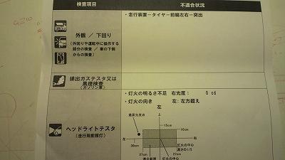 P1000038.jpg