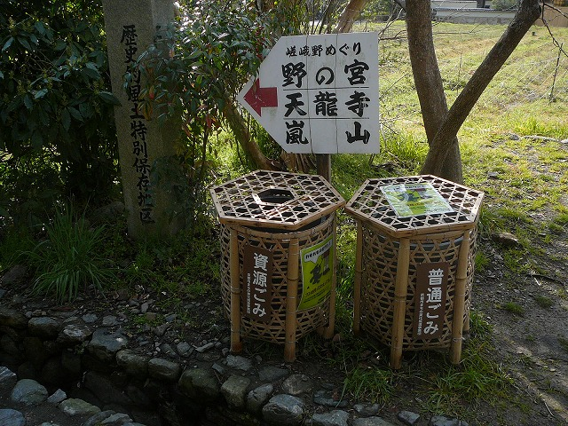 竹で編んだごみ入れ.jpg