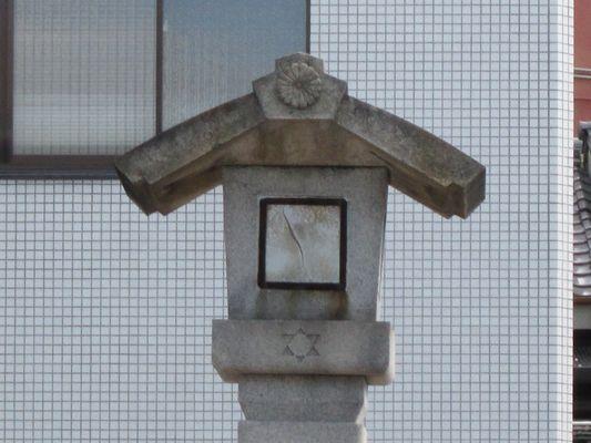 伊勢神宮 石灯籠 ダビデの紋章 日ユ同祖論