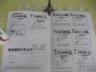 IMG_0518城下ふれあいセンター講習会.jpg