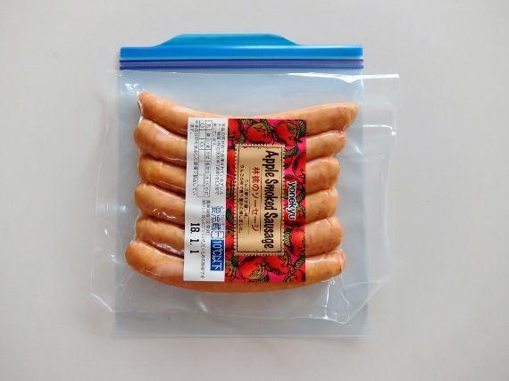 コストコで買ったApple Smkd Sausage 米久 699円也(200円引き) 米久 yonekyu アップルスモークド ソーセージ (林檎のソーセージ) のレポです