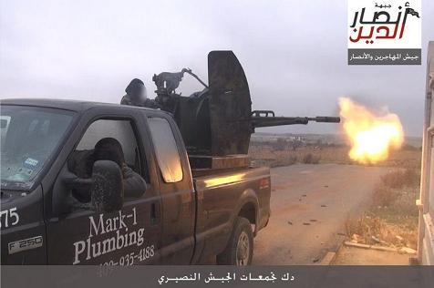 Daesh/Ford