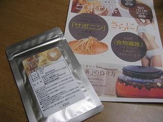 c-kirei ゴボウ茶