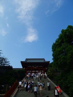 鎌倉 満月ワインバー