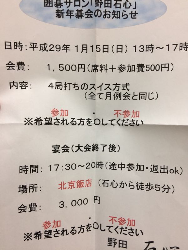 rblog-20170108214732-00.jpg