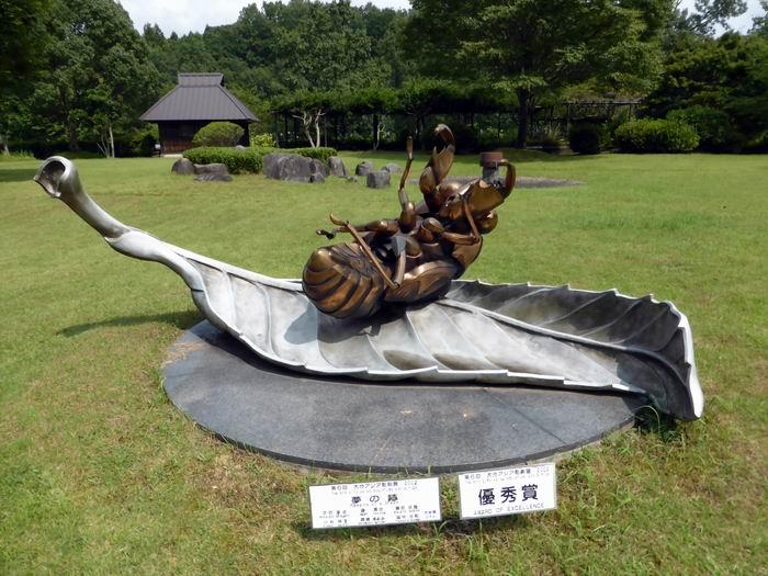 朝倉文夫記念館で感じるもの | ベルポンのうふふ2 - 楽天ブログ