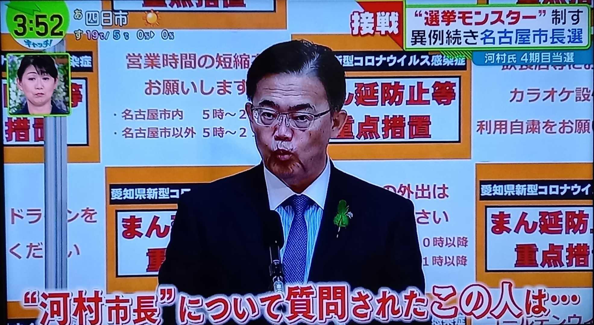 秀章 県 大村 知事 愛知 愛知県で85人新型コロナ感染 7月7日発表、大村秀章知事「明らかにリバウンド」