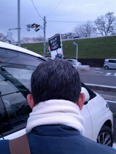 名古屋競馬場へ