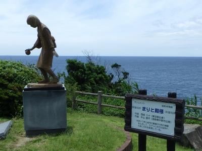 南紀旅行2015年6月上旬5 すさみ町 日本童謡の園