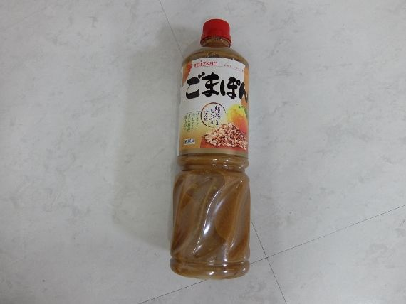 コストコ レポ ブログ ミツカン ごまポン 598円