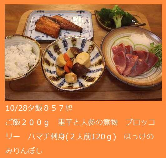 2015_1028_175222-IMG_0500.JPG