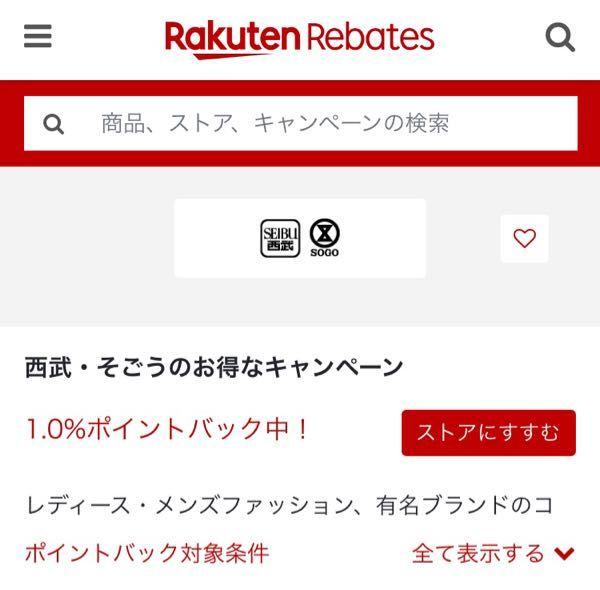 rblog-20180725135110-01.jpg