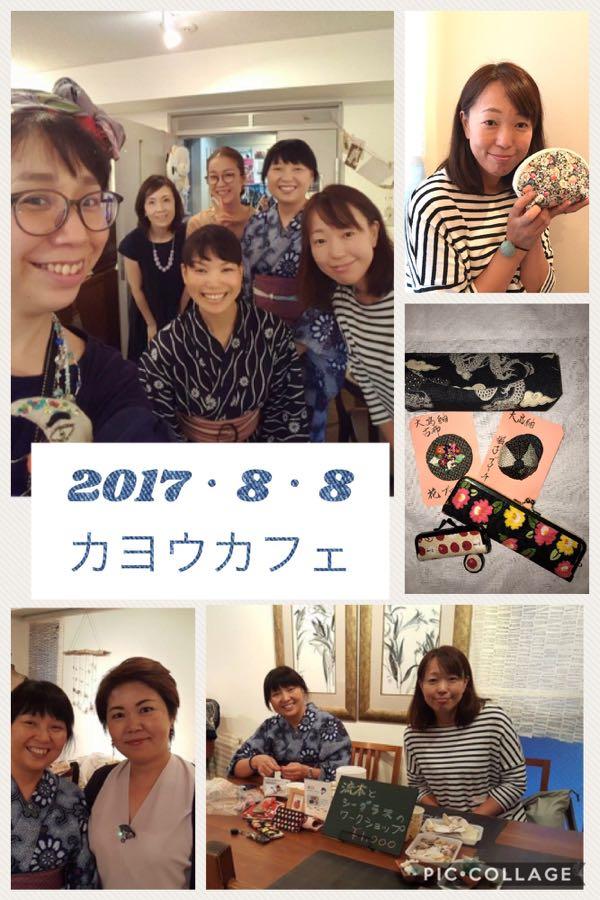 rblog-20170820155224-00.jpg