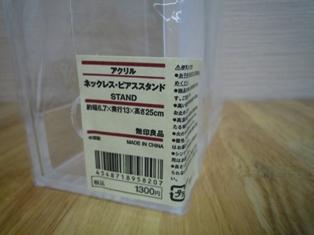 P1050976.JPG