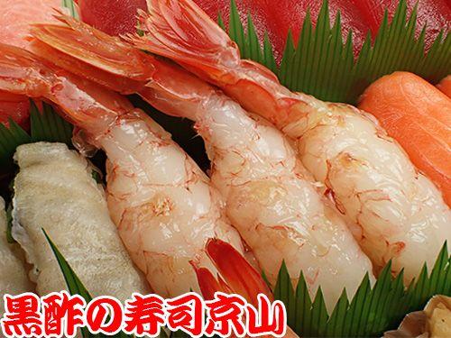 千代田区神田多町美味しい宅配寿司 大量注文可能
