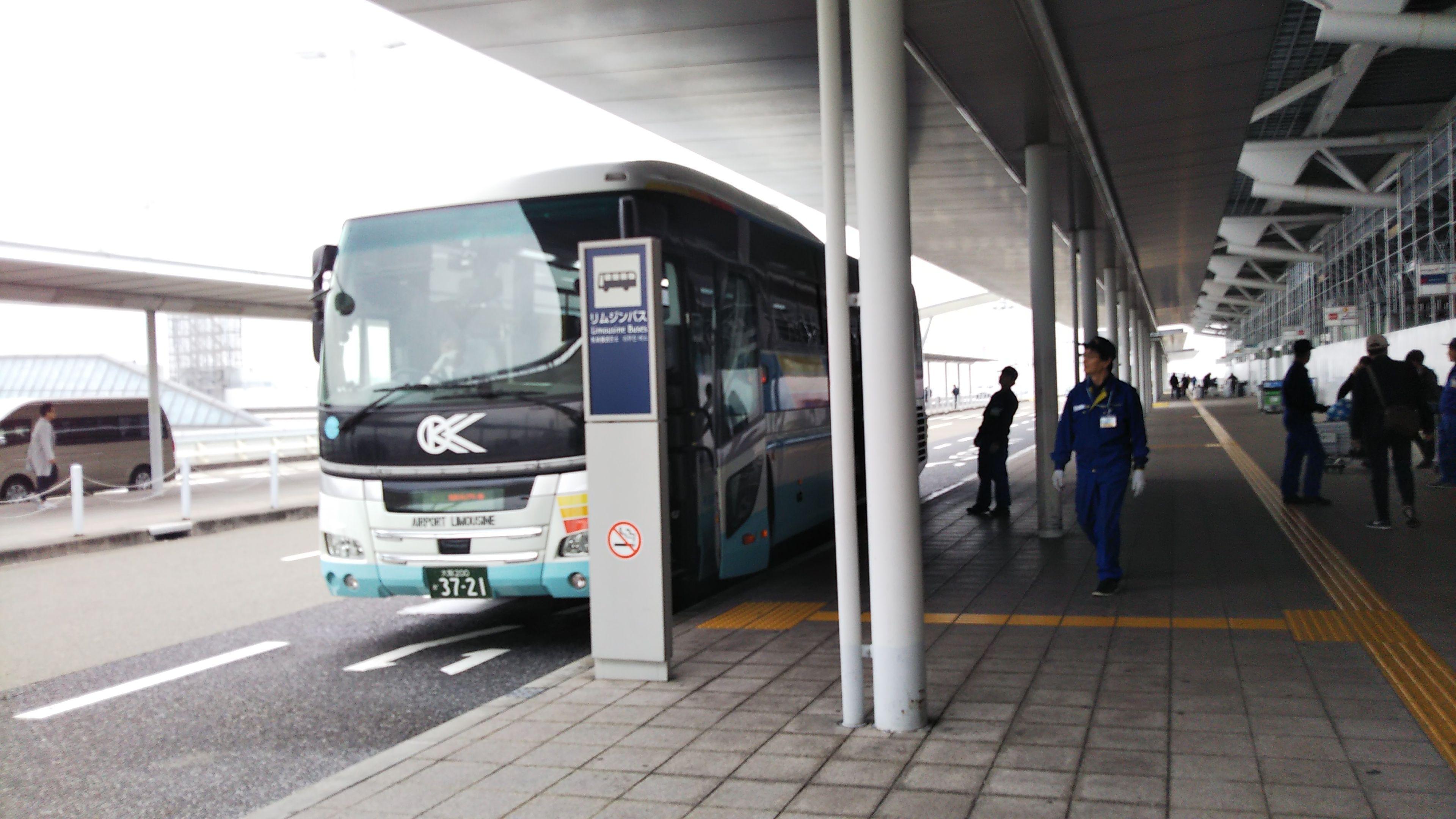 空港 バス 伊丹 リムジン