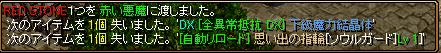 RedStone 12.07.01[00].jpg