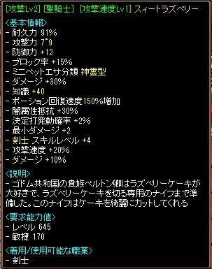 RedStone 12.09.13[01].jpg
