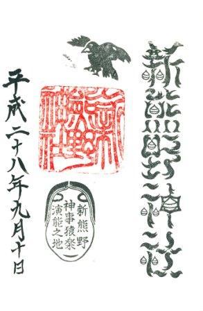 #07-新熊野神社-.jpg
